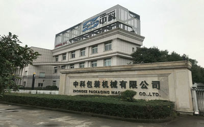 Wenzhou Zhongke Packaging Machinery Co., Ltd.